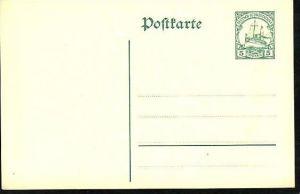 DSWA  uralte   Ganzsache (da1791  ) siehe scan
