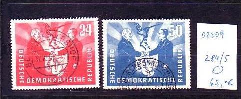 DDR Nr. 284-85   o (o2509  ) erste Jahre billig ! siehe scan