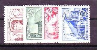 DDR Nr. 358-61    ** ( o2975 ) siehe scan