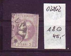 Rumänien Nr. 18     o ( o2862  ) siehen scan