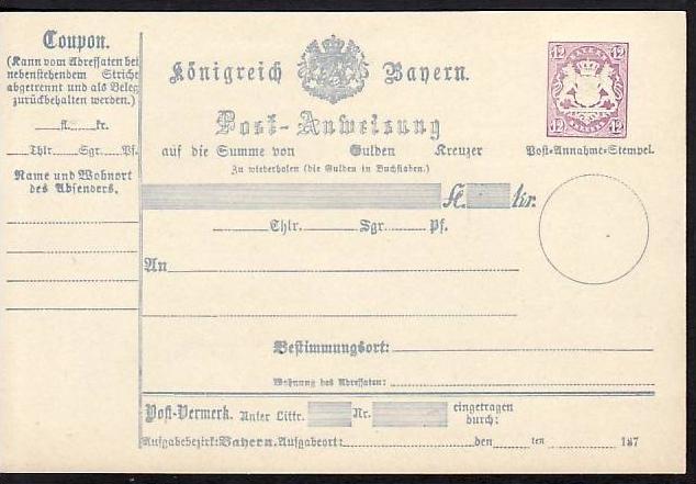 Bayern  Ganzsache  12 Kreuzer Postanweisung   (z8854 ) siehe scan