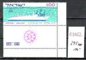 Israel Nr. 295 TAB  ** (o3322 ) siehe scan
