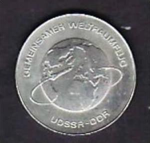 Ddr Münze 10 Mark Weltraum X299 Siehe Scan Nr 131407969