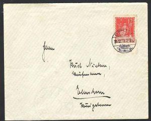 D-Reich  Brief 234 EF  rar  (z9626  ) siehe scan