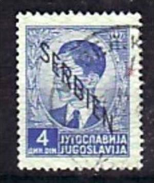 Serbien   Nr. 7  o  ( o5292  ) siehe scan