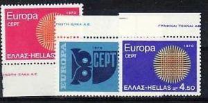 Griechenland Nr. 1040-2  ** ( v9506 ) siehe scan
