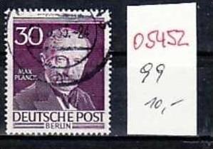 Berlin Nr.99   o  ( o5452 ) siehe scan