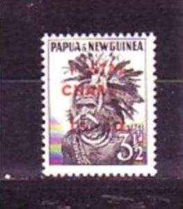 Papua-Neu Guinea  Nr.5  **   (o6365  ) siehe scan