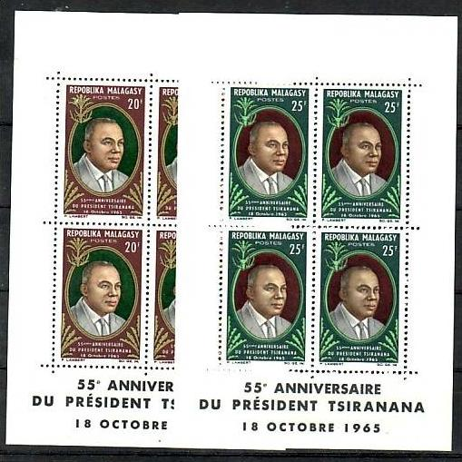 Malagasy  Block  3+4  **  ( dc8042 ) siehe scan