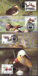 WWF -MC    Korea   ( dc8171  )  siehe scan