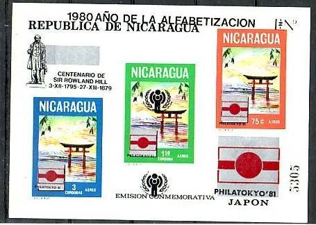 Nicaragua Block  Aufdruck Rir R.Hill   **   ( dc 8296 ) siehe scan