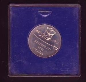 DDR Münze  5 Mark F.Schill 1976  bankfrisch  (x414 ) siehe scan