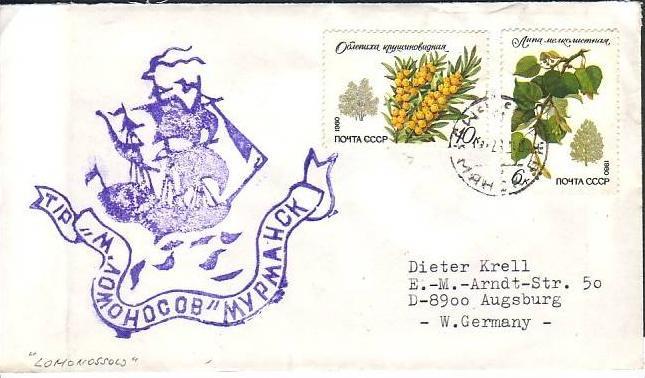 Polarpost -Sammler -Beleg  (ba 2455  ) siehe Bild  ! 0