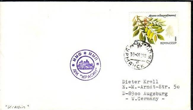 Polarpost -Sammler -Beleg  (ba 2365 ) siehe Bild  !