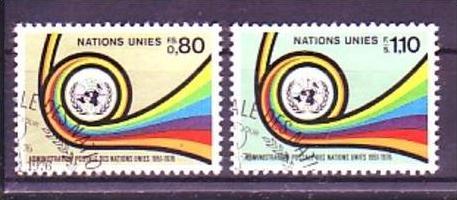 UNO GENF   Nr.  60-1 o     (u3236 ) siehe scan