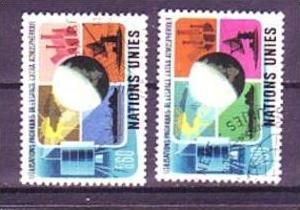UNO GENF   Nr.  46-7   o     (u3244 ) siehe scan