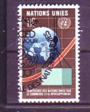 UNO GENF   Nr.  57   o     (u3229 ) siehe scan