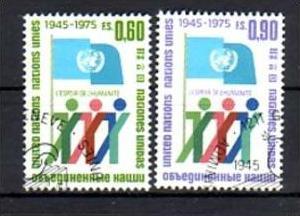 UNO GENF   Nr.  50-1 o     (u3235 ) siehe scan