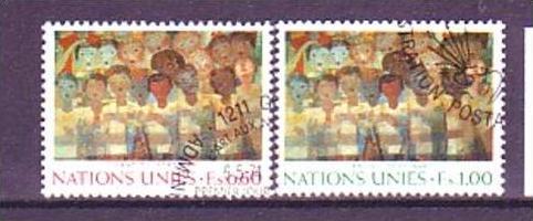 UNO GENF   Nr.  41-2  o     (u3239 ) siehe scan