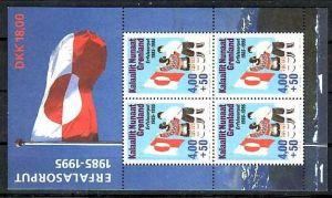 Grönland Block  9 **   ( dc9371  ) siehe scan
