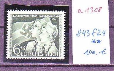 D.-Reich Nr. 843 f23    **  (a1308 ) siehe scan