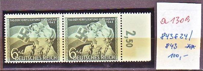 D.-Reich Nr. 843 f24    **  (a1309 ) siehe scan