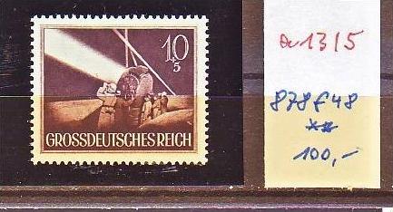D.-Reich Nr. 878 f 48 **  (a1315 ) siehe scan