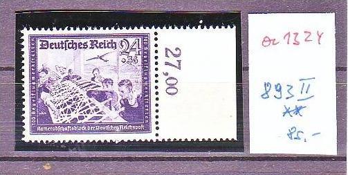 D.-Reich Nr. 893 II     **  (a1324 ) siehe scan