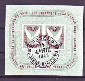 Schweiz   Block  12     o  (p2767  ) siehe scan