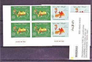 Marokko Nr.4x 933-34 U  Druckdatum-Michel unbekannt   ** (ba3184 ) siehe scan