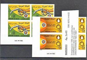 Marokko Nr.4x 936-7 U  Druckdatum-Michel unbekannt   ** (ba3183 ) siehe scan