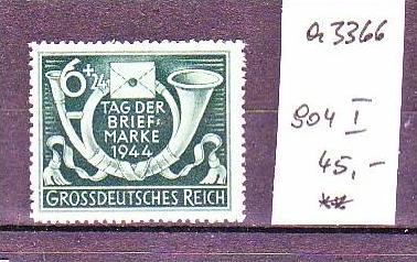 D.-Reich Nr.  904 I  **Plattenfehler    ( a3366 ) siehe scan