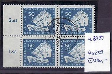 DDR  Nr. 4x 259 o-used      (a2980  )siehe Bild