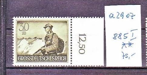 D.Reich  Nr. 885 I     **  (a2907 ) siehe scan