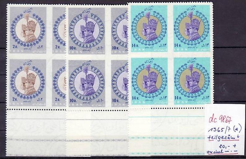 Iran   Nr. 4 x 1365-7  Mitte +senkrecht geschnitten  (*)  (dc 9867 ) siehe scan