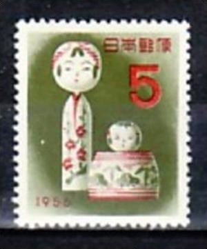 Japan Nr. 649   ** (e5407 ) siehe scan