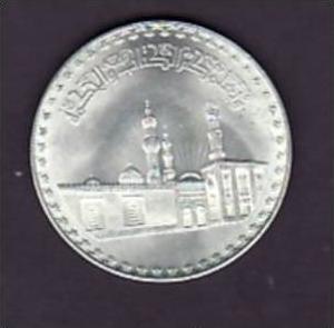 Aegypten  1 Gunayh   Uni Kairo bfr.     / Ag  (x1160 ) siehe scan