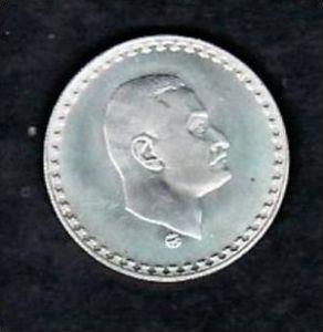 Aegypten  1 Gunayh   G.A. el Nassar 1970 bfr.     / Ag  (x1161 ) siehe scan