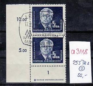 DDR   Nr.  255  Dz2   o  (a 3118 )  siehe scan