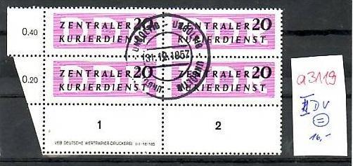 DDR   Nr.  4x II  DV  +Leerfeld    o  (a 3119 )  siehe scan