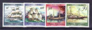 Schiff-  Papua Neu Guinea 580-3    **  (e5635  ) siehe scan