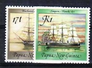 Schiff-  Papua Neu Guinea 565-6     **  (e5636  ) siehe scan