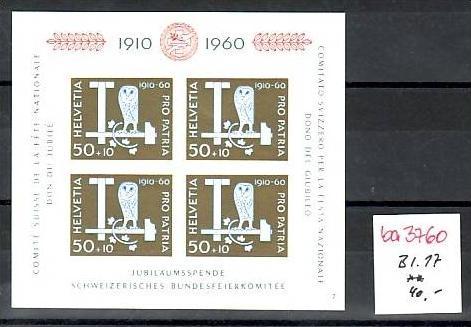 Schweiz Block 17     **    ( ba3760 ) siehe scan