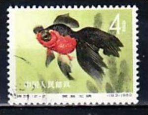 CHINA Nr. 535    o( e5875 ) siehe scan