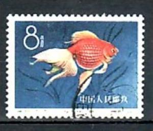 CHINA Nr. 538    o( e5876 ) siehe scan