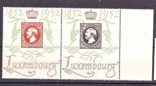 Luxemburg  Nr. 488-9   **  ( ba3783 ) siehe scan