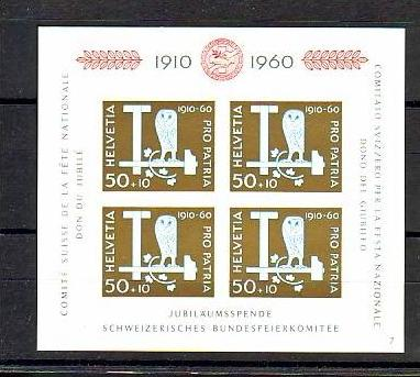 Schweiz  Block 17   ** (ba3944 ) siehe scan