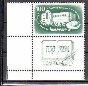 Israel  Nr. 32 **TAB  (a4441 ) siehe scan