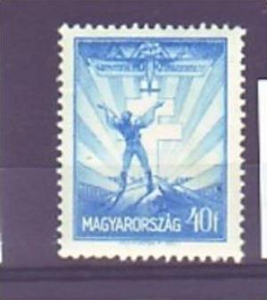 Ungarn Nr. 505  **  (a4421 ) siehe scan