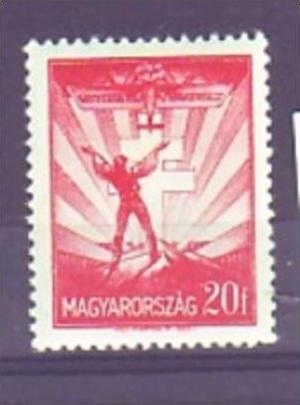 Ungarn Nr. 505  **  (a4422 ) siehe scan